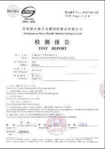 Certificado para S32760